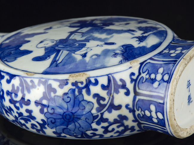 Chinese Kangxi Blue And White China Moon Flask Ebay